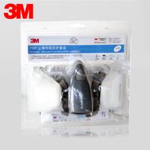 3M 7502 Gas Mask half Face Facepiece Respirator 7 Piece Suit Painting Spraying mask