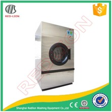 China top what is the best condenser tumble dryer to buy