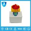 /p-detail/nuevo-conmutador-electr%C3%B3nico-de-CS-68-300003179263.html