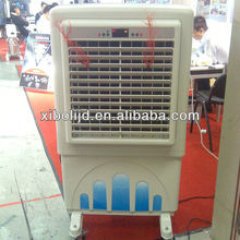 Siboly water portable air cooler/Evaporative air conditioner (XZ13-060)