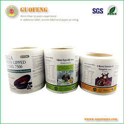 glossy vinyl copper lipton yellow label tea adhesive custom label drink food grade products label lipton tea