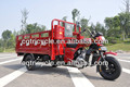 caliente 2014 3 nuevo ruedas popular 250cc tanque de agua de vehículo de tres ruedas