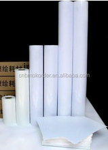 CMAX lucky high glossy photo paper