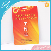 Custom PVC Card Printing, High Quality Plastic Card for employee