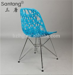 New Design of Nest Eames Chair with metal leg and(1028P)