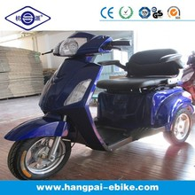 1000w Power and 3 wheels popular Mobility scooter (HP-E150)