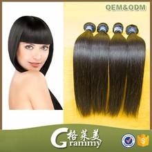 2015 XBL New Brazilian Human Hair Weave Unprocessed Wholesale Alibaba Virgin Brazilian Hair