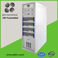 5kw FM Stereo radio Transmitter