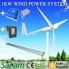 120V 240V Wind turbine wind generator 1kw