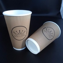China Wholesale ripple wall paper coffee/milk cup manufacturer