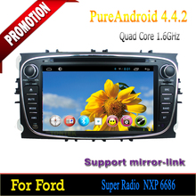 Hot selling Android 4.4.2 Quad Core 7 inch 2 din car dvd player GPS navigation for Ford Tourneo connect 2010