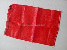 Mesh Bag with Drawstring