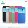For S6 Flip Leather Case, View Smart Case for S6, for S6 PU Leather Cover Case