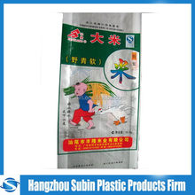 Latest promotional china 100% virgin material pp woven bag