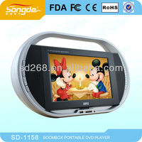 """11.5"""" portable CD/DVD multimedia player with TFT LCD Screen ,MP3,MP4,TV,Game,USB"""