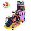 3D children swing TT motorcycle game machine