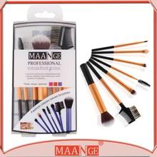 New 7 PCS Makeup Brush Eye Shadow Eyeliner Lip Blending Blush Cosmetic Set Kits