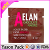 Yason green pvc cosmetic wrap rubber band with clip small silver aluminum foil printing grip sealed botanical sachet bags