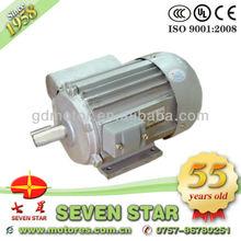 Energy-saving low power motor electric