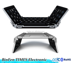 Universial portable folding aluminum wireless bluetooth keyboard for ios andriod windows PC tablets