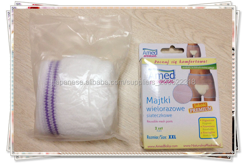 hospital mesh incontinence underwear/maternity disposable ...
