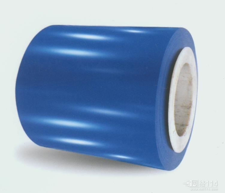 Galvanized Steel Ingot Distributor Belarus: Prepainted Ppgi Steel Coils Color Coated Metal- Yieh Phui