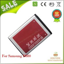 High Capacity Battery For Samsung Galaxy D880