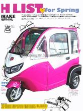 YF lubao three wheel electrical car
