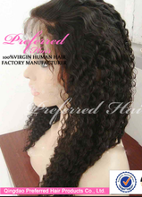 Factory price and high quality lace wig brazilian human hair sew in weave