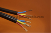 /p-detail/2014-cable-de-goma-plana-NUEVA-4x2.5mm-%C3%81frica-hotselling-300002409294.html