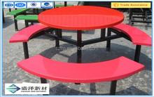High Strength Fiberglass Table