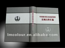 Text Book, Catalogue and Magazine Customized Book Printing