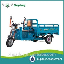 2015 new model electric cargo tricycle auto cargo rickshaw for sale