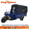 China Supplier hot sale 250cc motorized big wheel tricycle/cargo tricycle used
