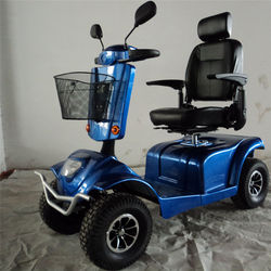 electric mobility elderly scooter used 50cc scooters for sale