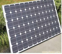 high quality price per watt solar panel solar panel pakistan lahore made in China