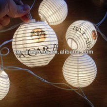 Paper 20 Animals LAMP-0234 Lanterns String Lights/Fairy/Lamp Handmade For Home Decoration/Lighting, LED Available, CE/GS/SAA/UL