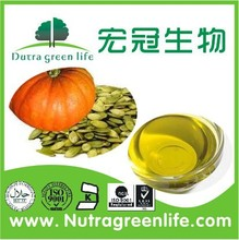 100% Pure & Natural Cold Pressed Pumpkin Seed Oil