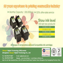 Compatible Ink Cartridge for ALL major brand printers