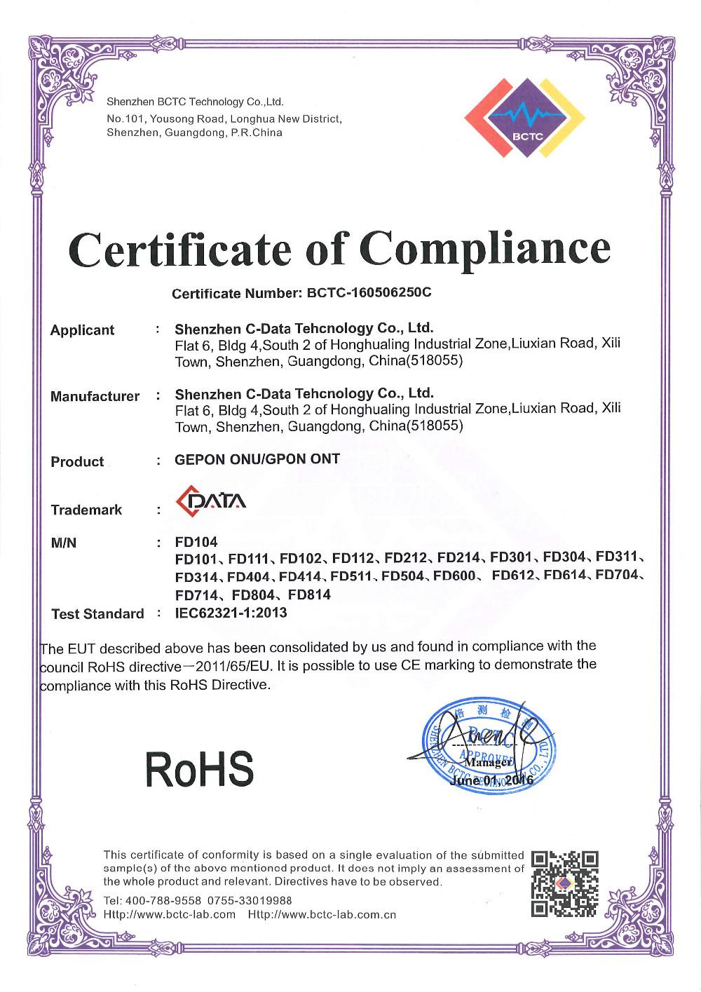 GEPON, GPON ONU ROHS Certificate.jpg
