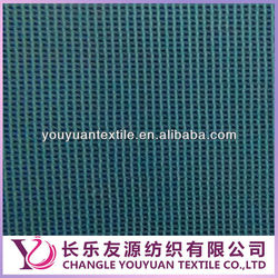 Nylon Stabilized Tricot Knit Fabric, Tricot Lining / Underwear Fabric