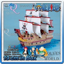 MINI QUTE 15 cm japanese anime one piece action figure Shanks grand ship with 3 figures brinquedos boys in box NO.MQ 079