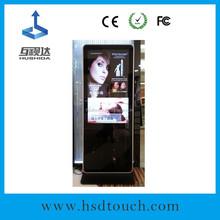 Chinese famous brand Hushida 65 inch digital signage lcd