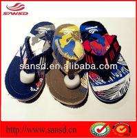 SSD2205M Comfortable Men's Beach Slipper