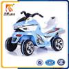 New model 4 wheel children electric motorbikes for kids for sale
