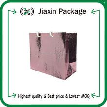 2015 printing factory kraft paper packaging bag with drawstring handle