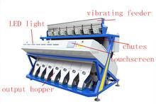 Vision dried vegetables optical sorting machine, color sorter