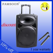 box audio mp3