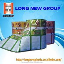 Sachet Packaging Film and Metallized Plastic Film