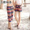 wholesale indian sexy women adult xxx photos couple beach shorts for women and men E033